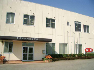 家畜衛生研究所